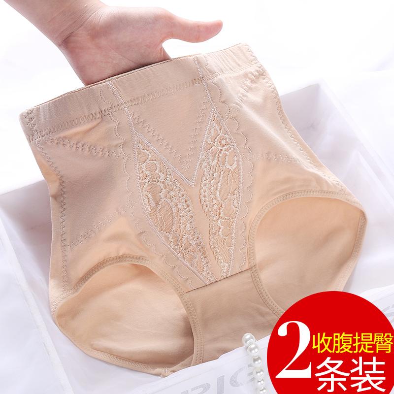 收腹内裤女中腰提臀纯棉裆塑形美体收小肚子塑女士三角裤高腰紧身