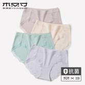 有棵树内裤女纯棉全棉裆抗菌莫代尔少女士日系中腰蕾丝三角短裤头