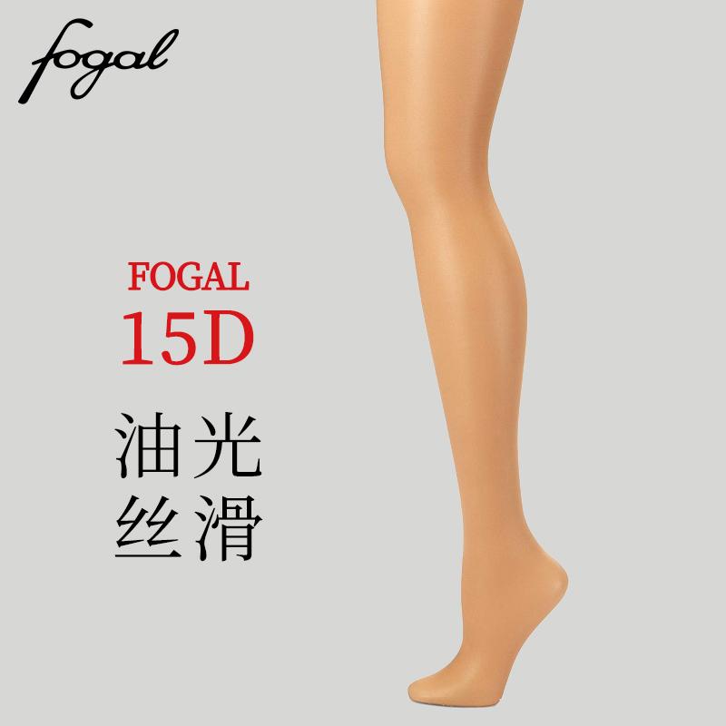 FOGAL 芙歌 夏季超薄 油光丝滑 透明隐形 15D女式连裤袜 丝袜 176