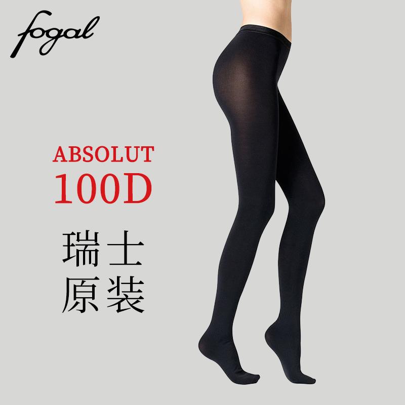 FOGAL 芙歌 纯色轻柔 中厚保暖打底连裤袜 Noir absolut 570 100D